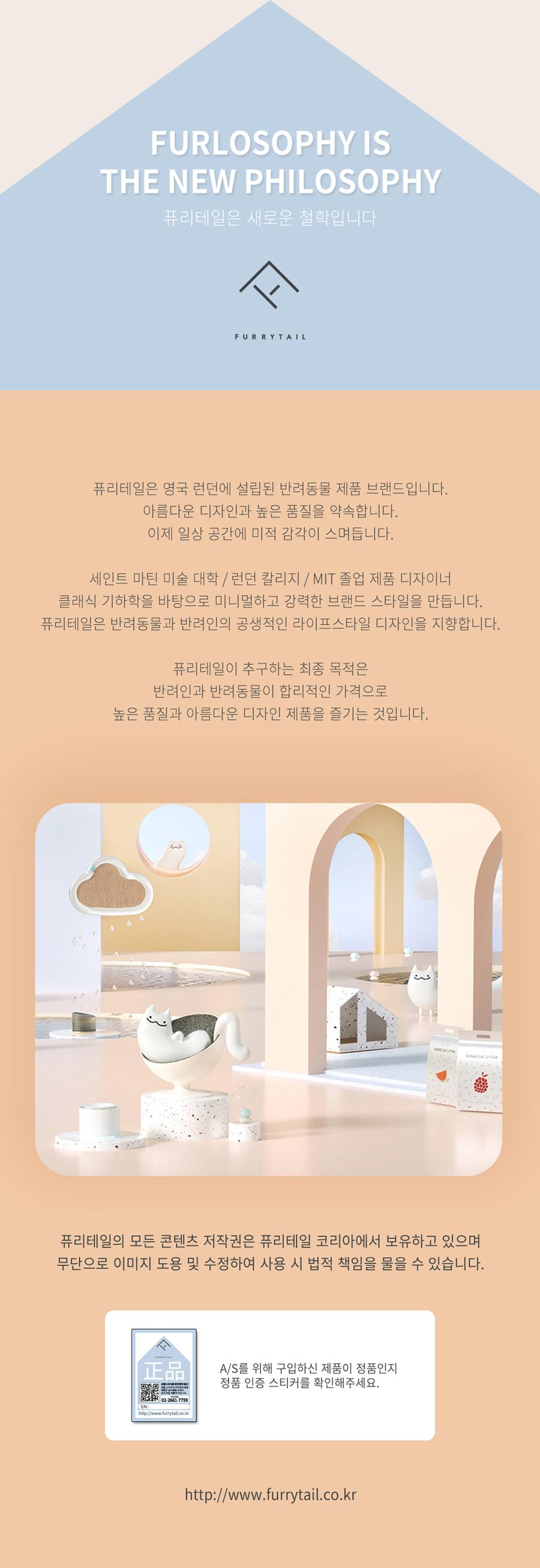 고양이 해먹 스크레쳐 캣타워 - 퓨리테일, 114,000원, 하우스/캣타워, 캣타워